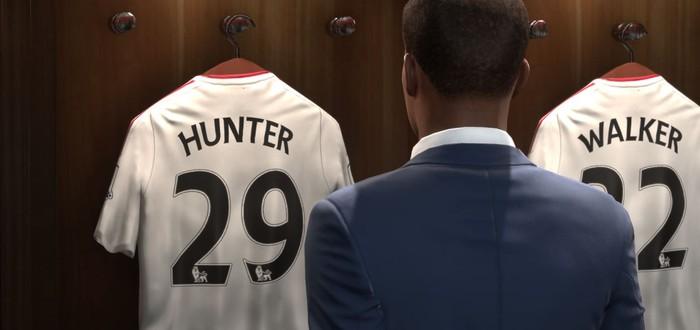 Мнение: The Journey — лучшее нововведение FIFA
