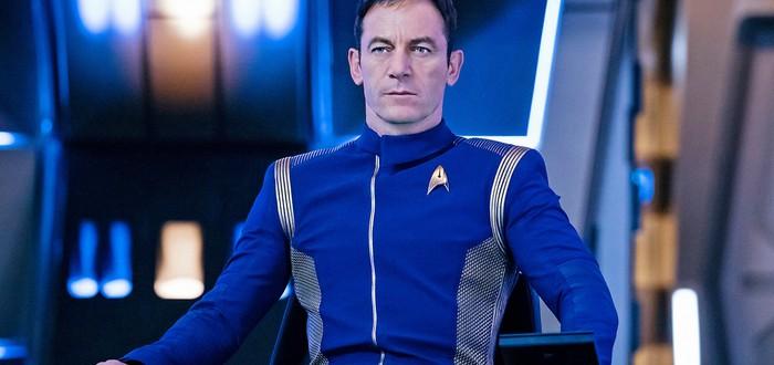 Star Trek: Discovery продлен на второй сезон
