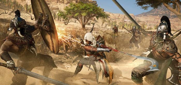 Гайд Assassin's Creed Origins: лучшие способности