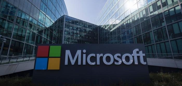 Microsoft отчиталась о финансах за прошлый квартал