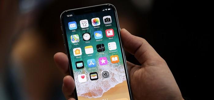 Apple уволила инженера после того, как его дочь сняла iPhone X