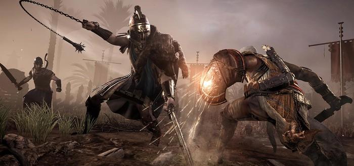 Слух: система защиты в Assassin's Creed Origins использует дополнительные 30-40% CPU
