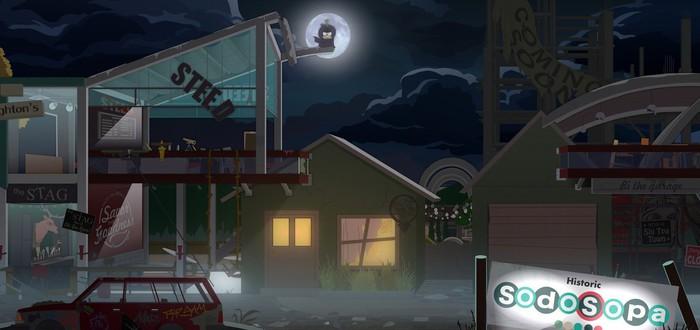 Авторы South Park: The Fractured But Whole ищут специалистов по онлайну