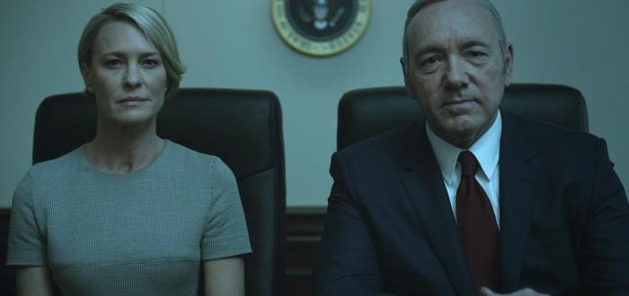 Netflix работает над спин-оффами House of Cards