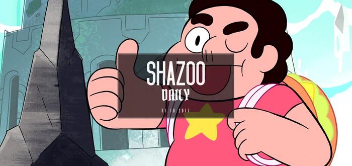 Shazoo Daily: Хэллоуин во вторник