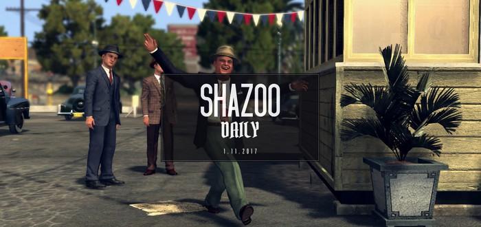 Shazoo Daily: Cреда пришла — неделя прошла