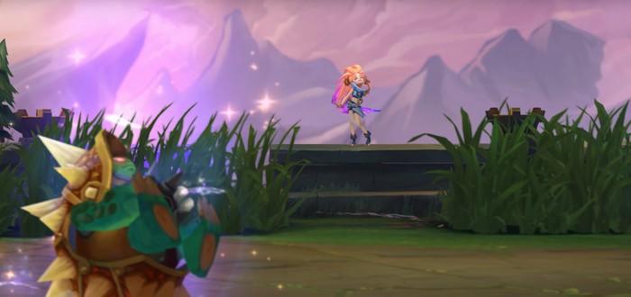 Новый чемпион League of Legends напоминает персонажей Disney