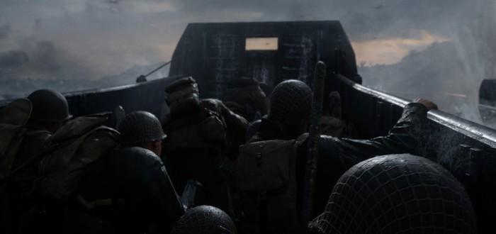 Вечерний стрим Shazoo: Высадка в Нормандии — Call of Duty: WWII