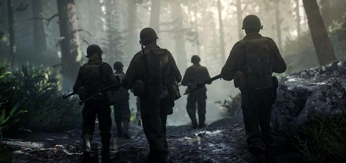 В Call of Duty: WWII заблокированы списки лидеров