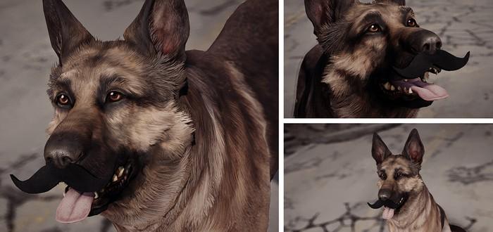 Мод на усатого пса в честь небритября в Fallout 4