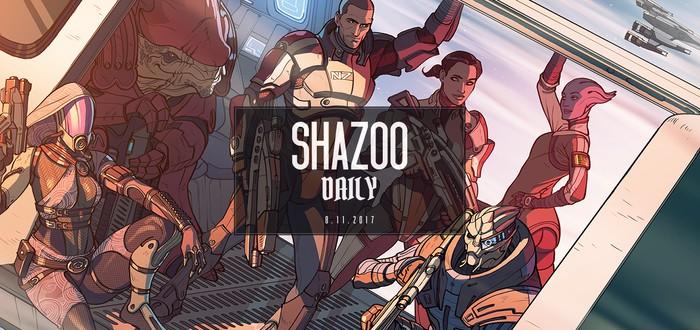 Shazoo Daily: Сегодня опять среда