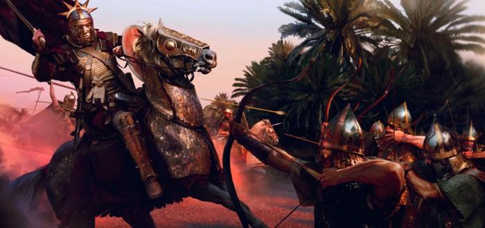 Total War: Rome 2 получит новую кампанию в конце ноября