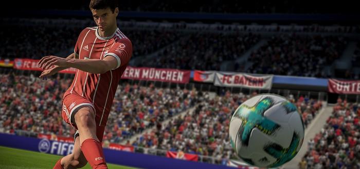EA может отказаться от ежегодного релиза FIFA и Madden
