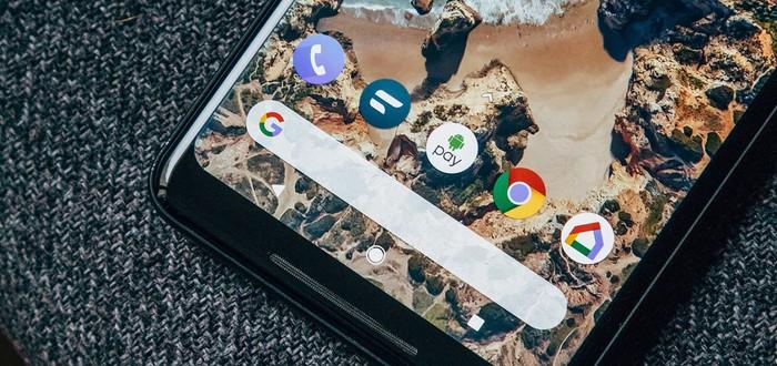 У Google Pixel 2 XL тоже проблемы с дисплеем