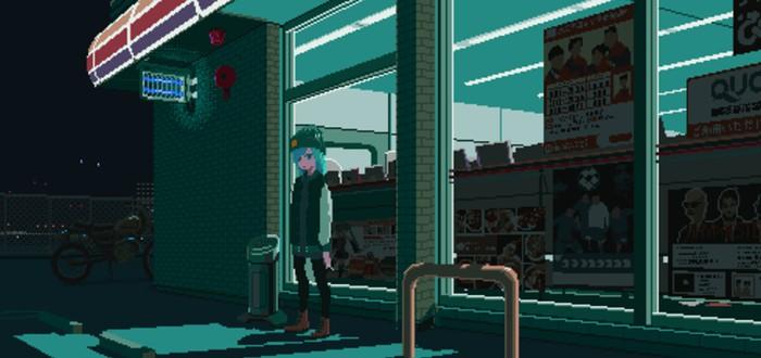GIF: Одиночество в Токио