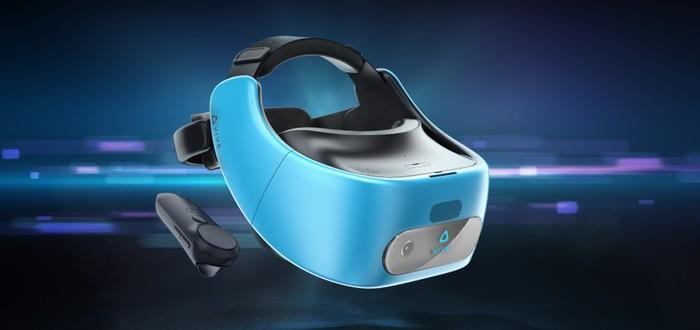 HTC представила самостоятельный VR-девайс HTC Vive Focus