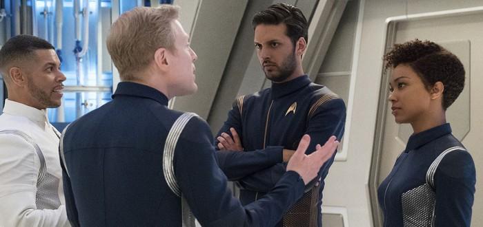 Фанаты Star Trek: Discovery выдумали интересную теорию