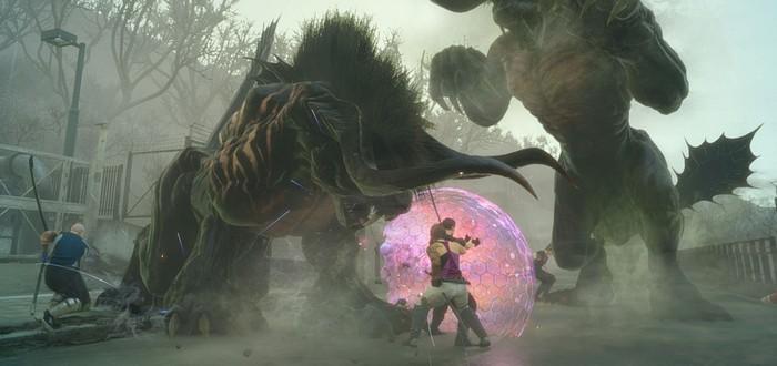 Новые скриншоты сетевого дополнения Comrades для Final Fantasy XV