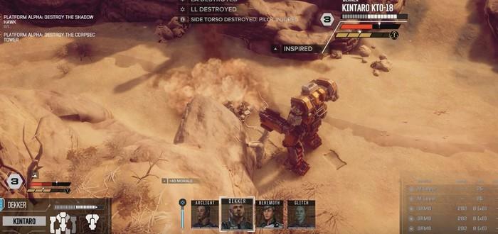 25 минут геймплея кампании BattleTech