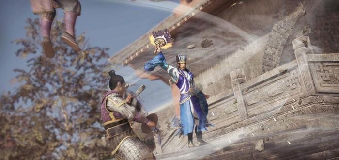 Dynasty Warriors 9 выйдет 13 февраля 2018 года