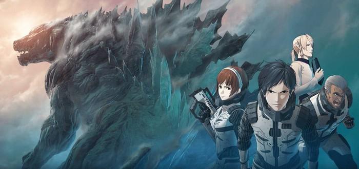 Godzilla: Monster Planet получит два сиквела