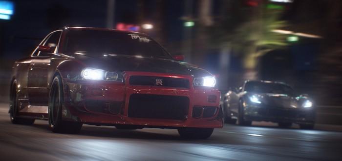 Черная пятница в Origin: Need for Speed Payback уже на скидке