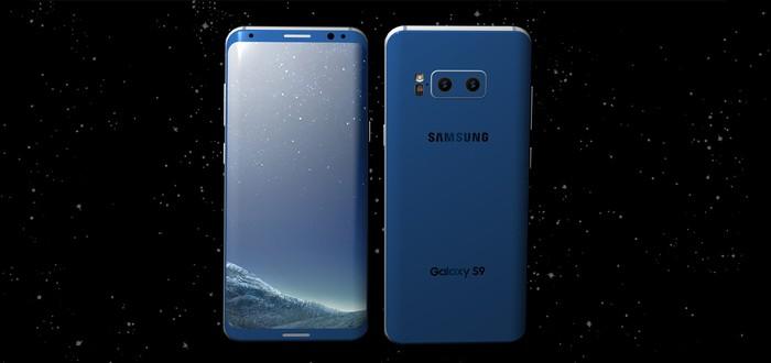 Samsung S9 может получить отличную, но дорогую камеру