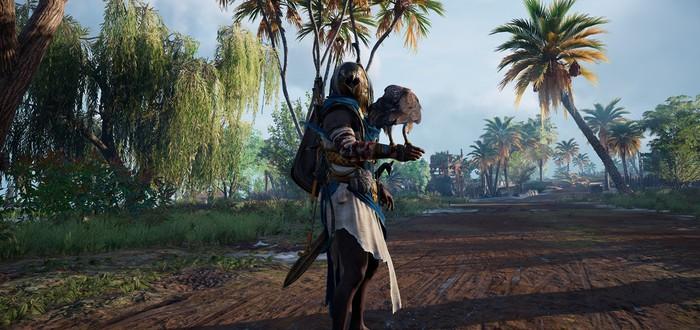 Геймеры обвиняют Ubisoft в даунгрейде графики Assassin's Creed Origins в патче 1.05