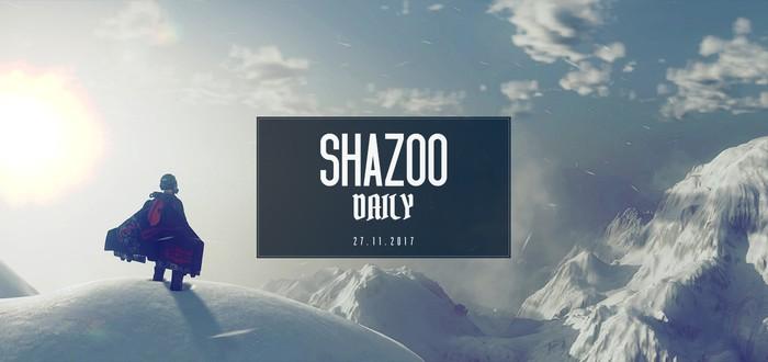 Shazoo Daily: запах зимних трейлеров