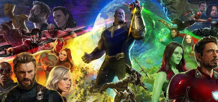 """Первый трейлер """"Мстители: Война бесконечности"""""""