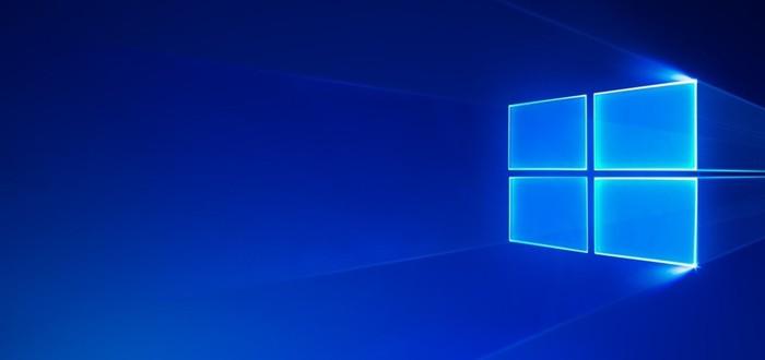 Windows 10 установлена на 600 миллионах устройств