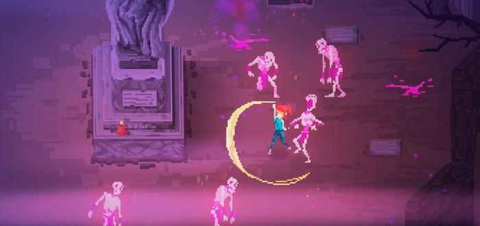 Адвенчура Crossing Souls выйдет в феврале 2018 года
