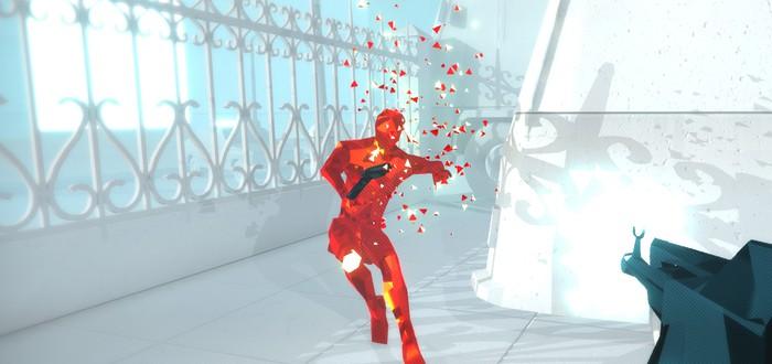 Завтра Superhot получит новое дополнение