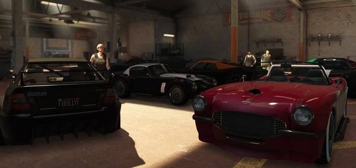 Найден самый гостеприимный в мире клан GTA Online