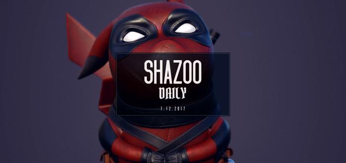 Shazoo Daily: трейлер раз, трейлер два, трейлер три