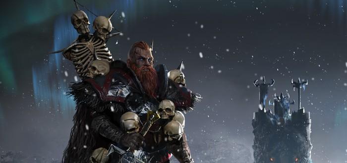 """В Total War: Warhammer 2 добавят режим """"лаборатории"""" и фракцию Норска"""