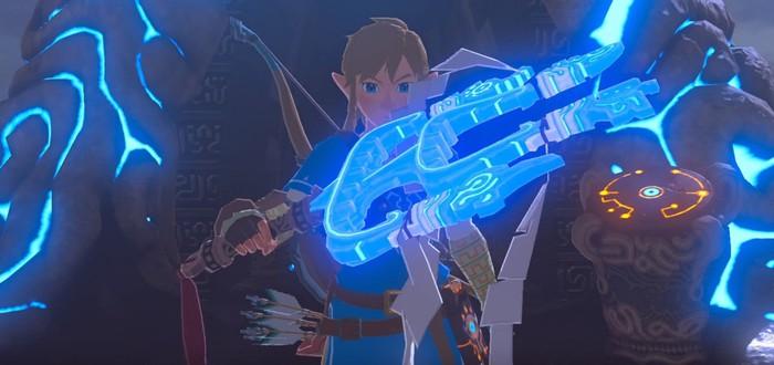TGA 2017: Дополнение The Champions' Ballad для The Legend of Zelda: Breath of the Wild