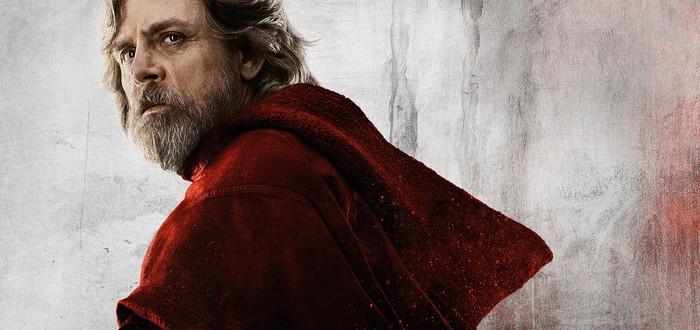 """Теория и практика: рецензия на фильм """"Звездные войны: Последние джедаи"""""""