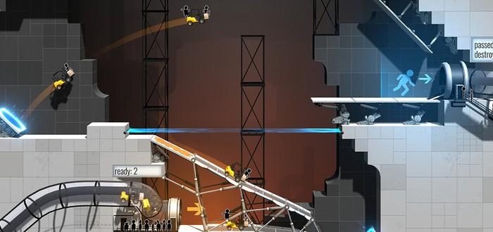 В разработке Bridge Constructor Portal принимала участие команда оригинального Portal