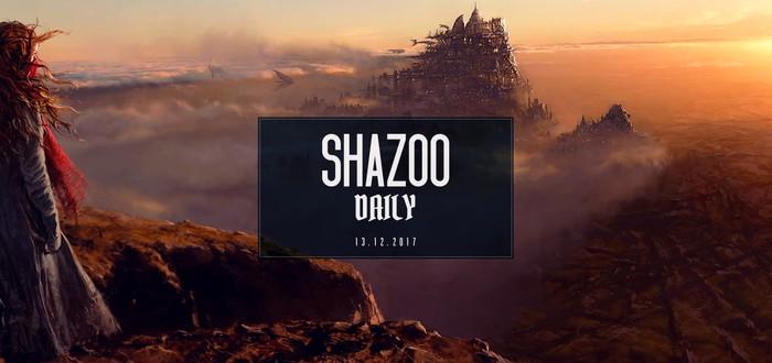 Shazoo Daily: Новый порядок