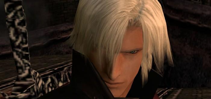 Devil May Cry HD Collection не будет поддерживать 4K-разрешение