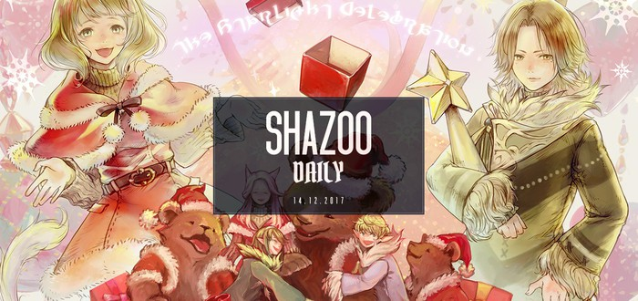 Shazoo Daily: Гослинг сменил пальто на халат