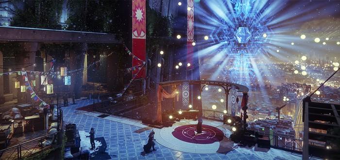 Destiny 2 получит праздничный ивент со снежками