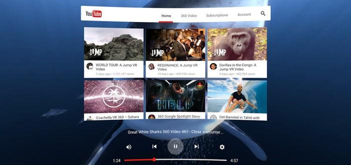 Google выпустила YouTube VR в Steam