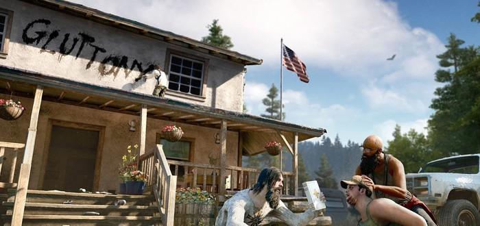 Новый трейлер Far Cry 5