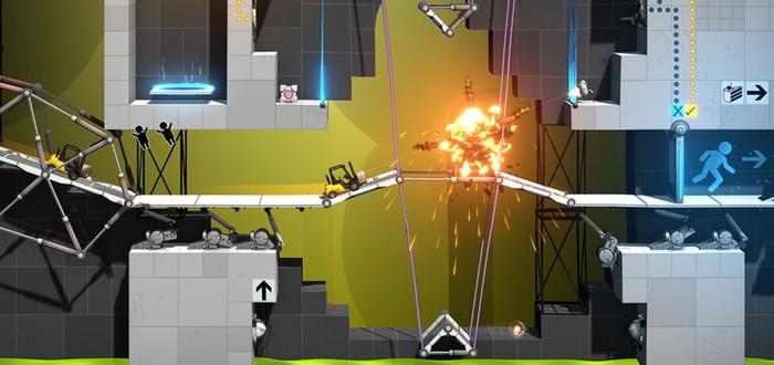 Первый геймплей Bridge Constructor Portal
