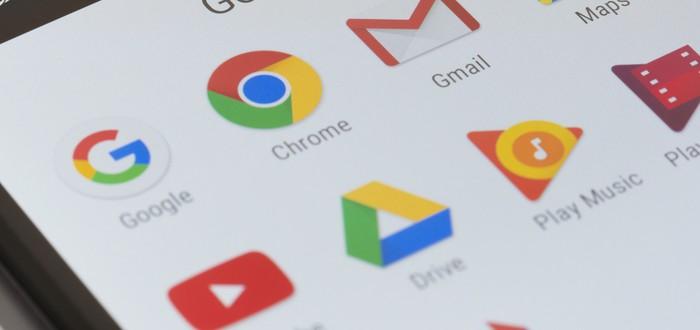 Google Chrome обзаведется встроенным блокировщиком рекламы в феврале