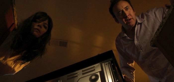 Пугающий трейлер хоррора Mom and Dad