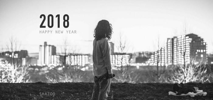 С Новым Годом от Shazoo