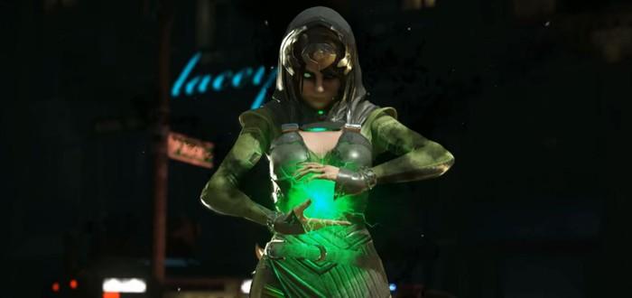 Новый трейлер Injustice 2 посвящен Чаровнице